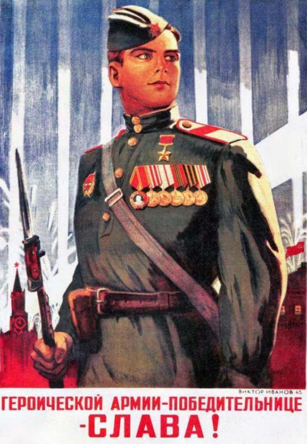 Советский военный плакат, как один из методов воздействия на сознание народных масс, был призван поднять боевой дух и чувство патриотизма у граждан.  #ОбальОлег