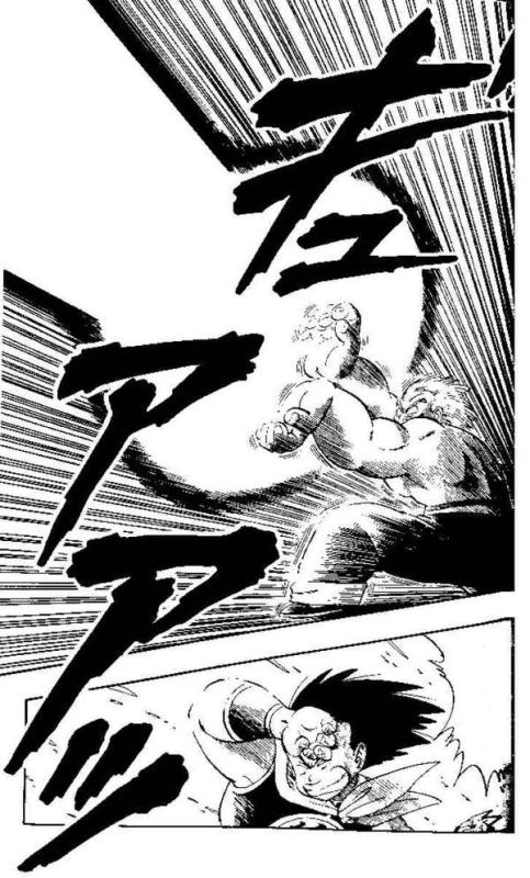 Manga Sound Effect Guide Dibujos, Dibujo manga, Dragones