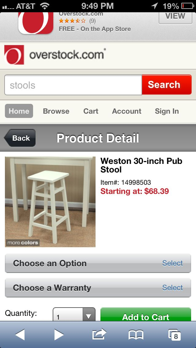 This stool is nice but rather plain