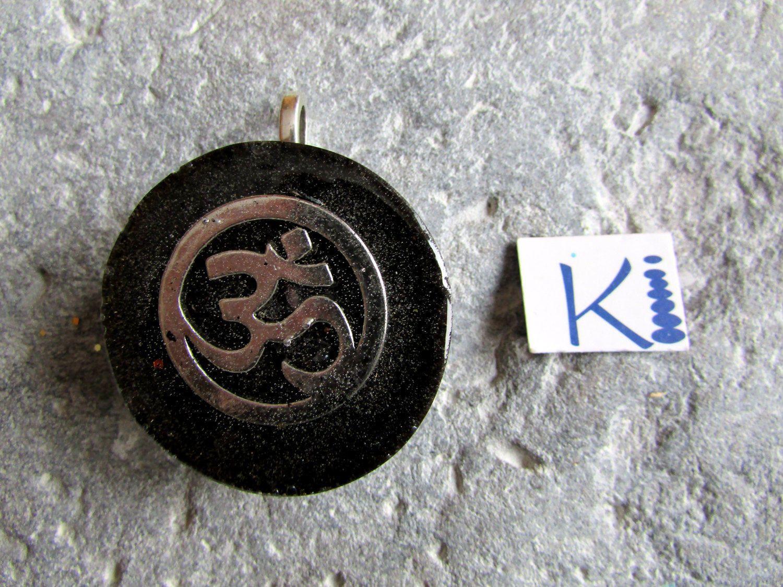 Large Om Orgone Pendant Keychain Black Tourmaline Unisex