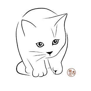 Cartes Postales D Art Felines Catniplandscaping Simple Cat Drawing Cat Coloring Book Cat Painting