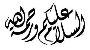 نتيجة بحث الصور عن السلام عليكم مزخرفة Islamic Pictures Arabic Arabic Calligraphy