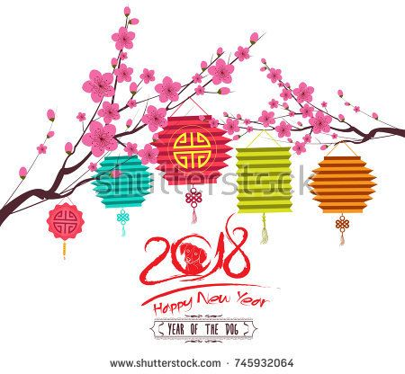 happy chinese new year with lantern year of the dog