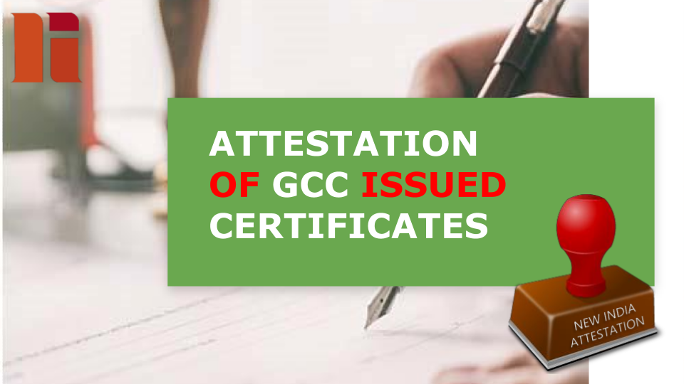 Read about the attestation procedures.