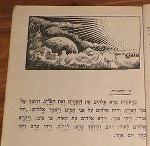 Book Of Genesis Wikipedia The Free Encyclopedia Hebrew Language Book Of Genesis Books