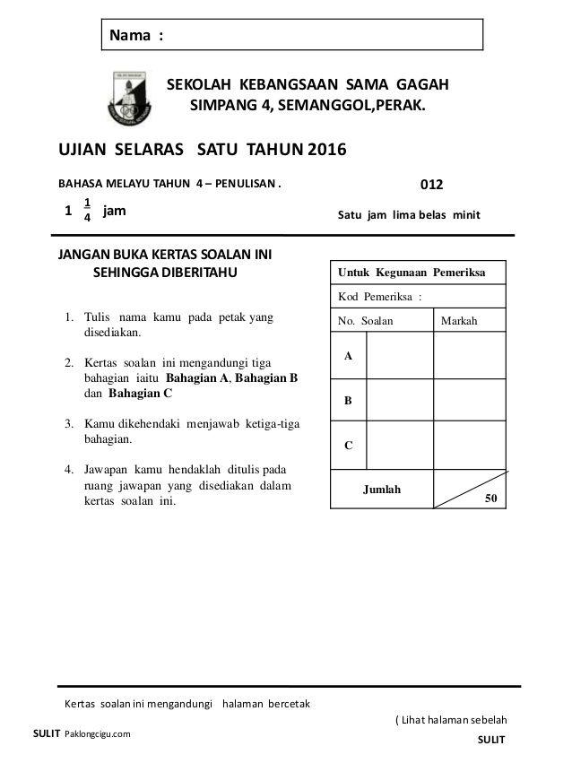 Sekolah Kebangsaan Sama Gagah Simpang 4 Semanggol Perak Ujian Selaras Satu Tahun 2016 Bahasa Melayu Tahun 4 Penulisan Linkedin Profile Guru Education