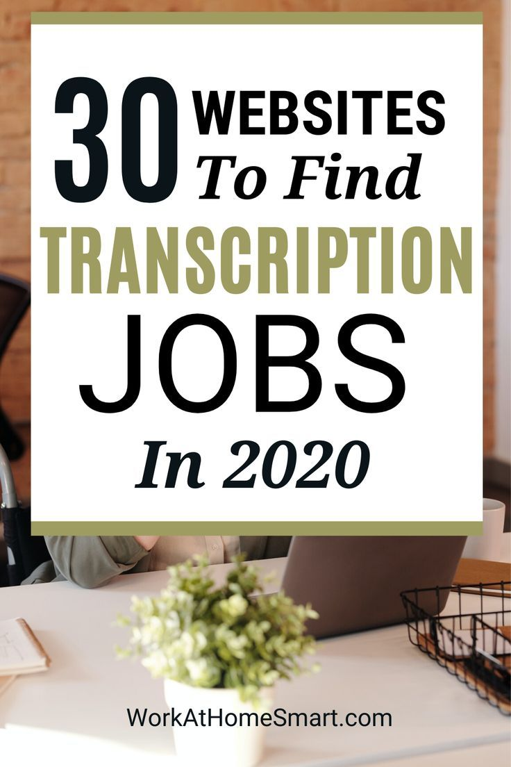 30 Best Online Transcription Jobs From Home in 2020