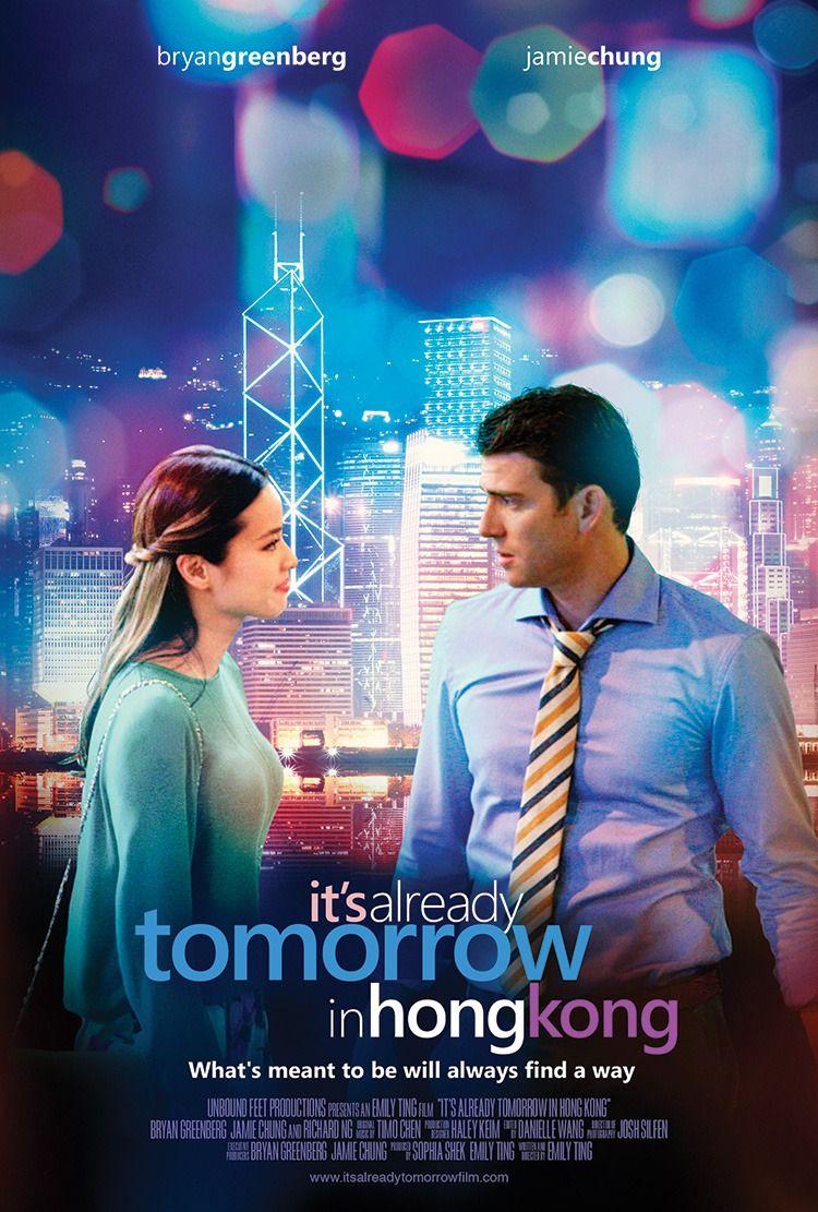 already tomorrow in hong kong full movie online free