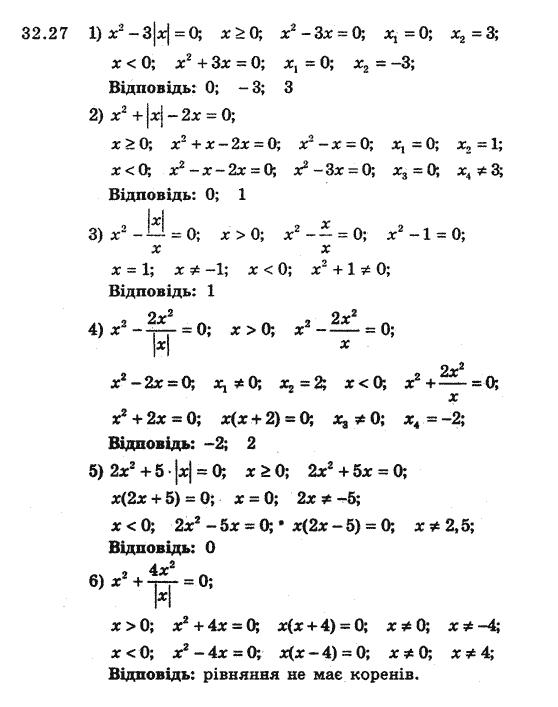 Готовые домашние задания по математике 7 класса макарычев