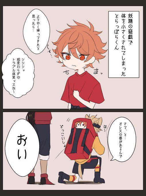 Photo of 「ラギエー」が含まれるTwitterの漫画(人気順)