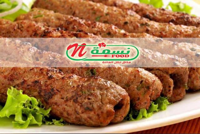 كباب الدجاج المشوي و شهي روعة Recipes Food Chicken
