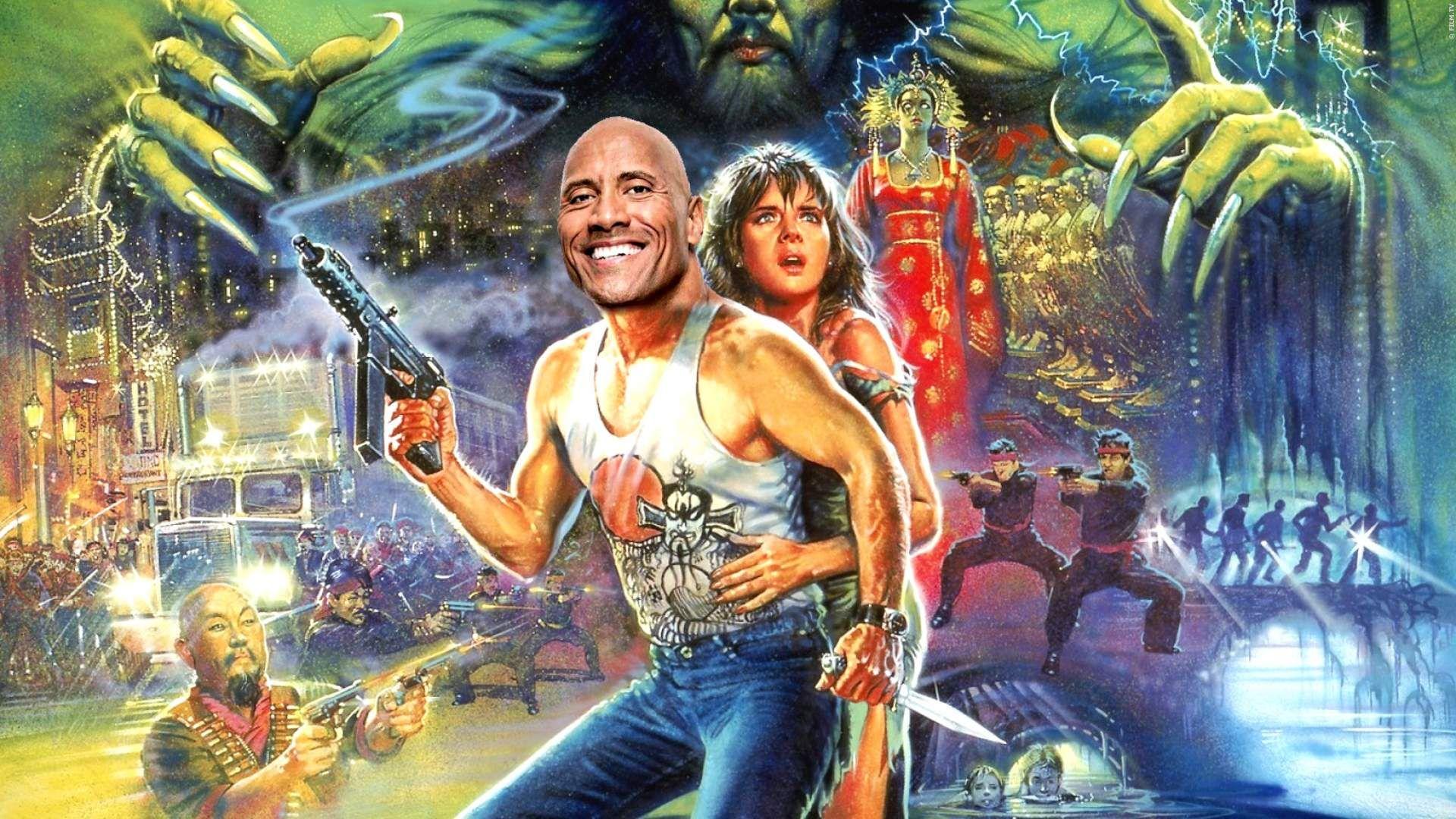 Filme Von The Rock