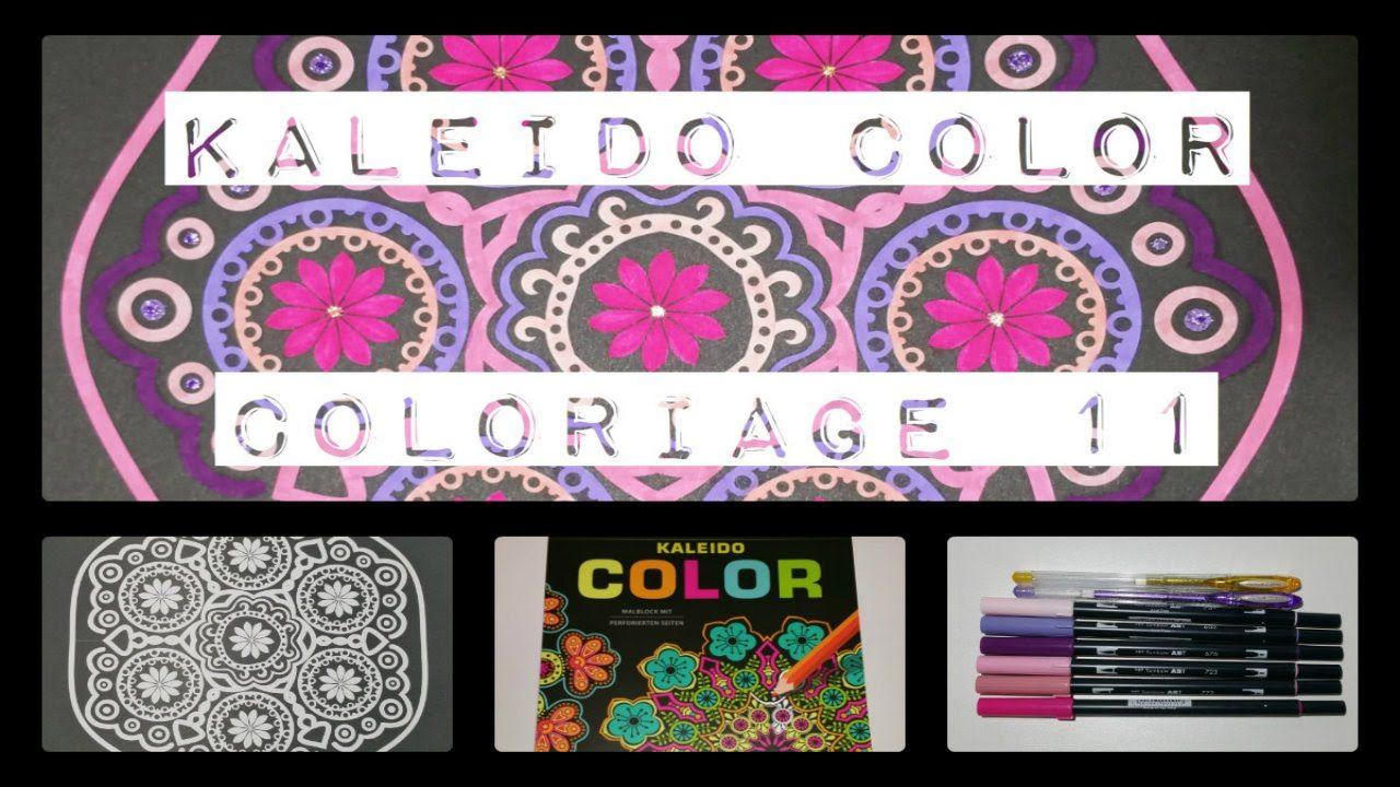 KALEIDO COLOR - Coloriage n°11 #kaleidocolor #arttherapie #coloriage #coloriageantistress #coloriagepouradultes #tombow