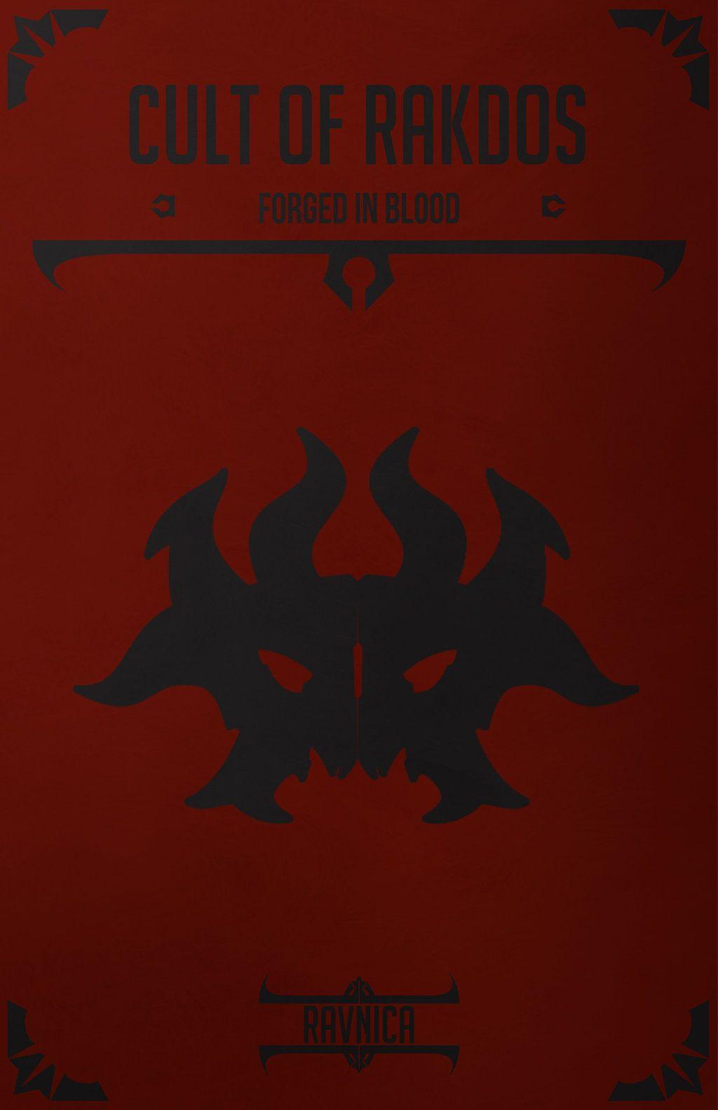 Cult if Rakdos Magic The Gathering, Nerd Decor, Mtg Art, Wizards Of The