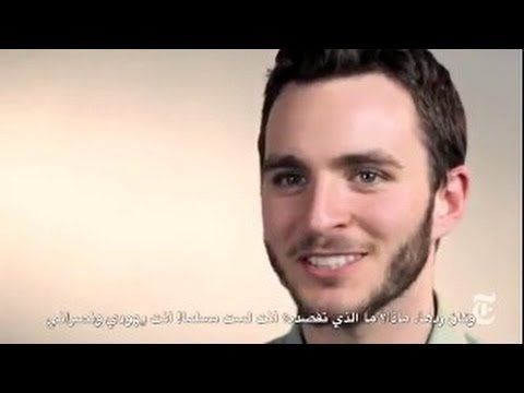 Young Jewish-Christian Becomes Muslim