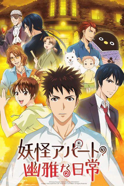 Elegant Yokai Apartment Life Anime Expo Anime Netsuzou Trap