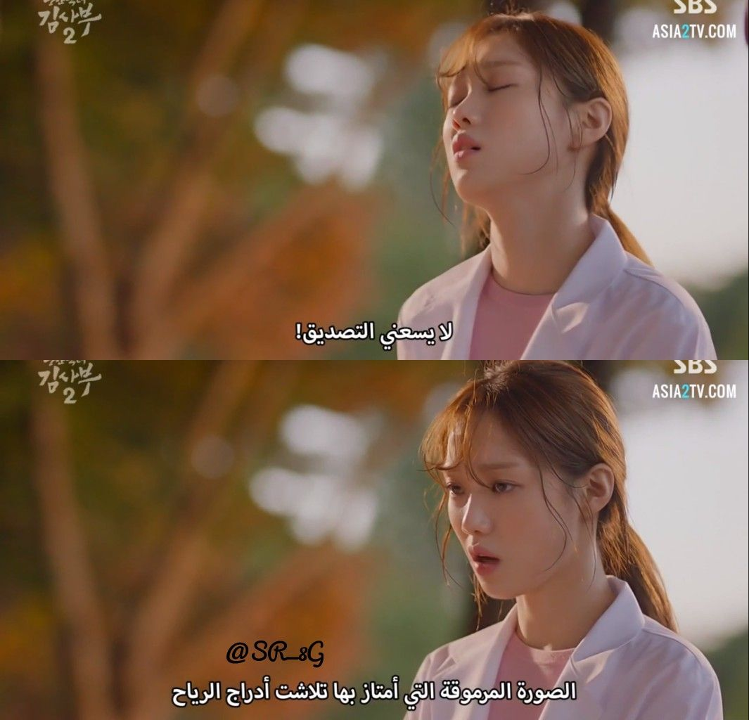 Pin By كيم مومو On Q K Drama Words Quotes Words Quotes
