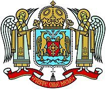 Since the territorial organization of the Orthodox churches tends to follow that of the state, in 1872, the Orthodox churches of the former principalities, the Metropolis of Ungro-Wallachia and the Metropolis of Moldavia, merged to form the Romanian Orthodox Church.