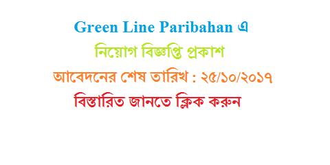 Green Line Paribahan job circular has been published on