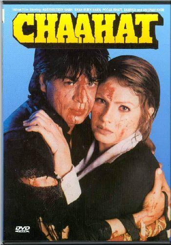 Chahat Shahrukh Khan Download Movies Bollywood Movies