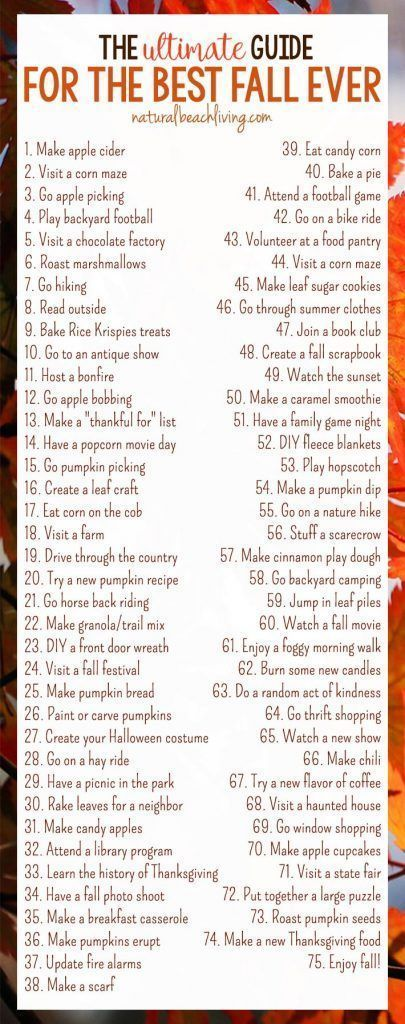 The Ultimate Guide for the Best Fall Ever - Fall Bucket List Printable #fallseason