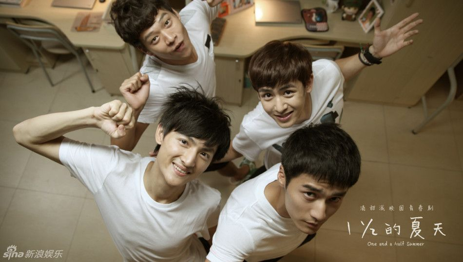 One And A Half Summer One Of My Favourite C Drama C Drama Nichkhun 2pm One And A Half Summer