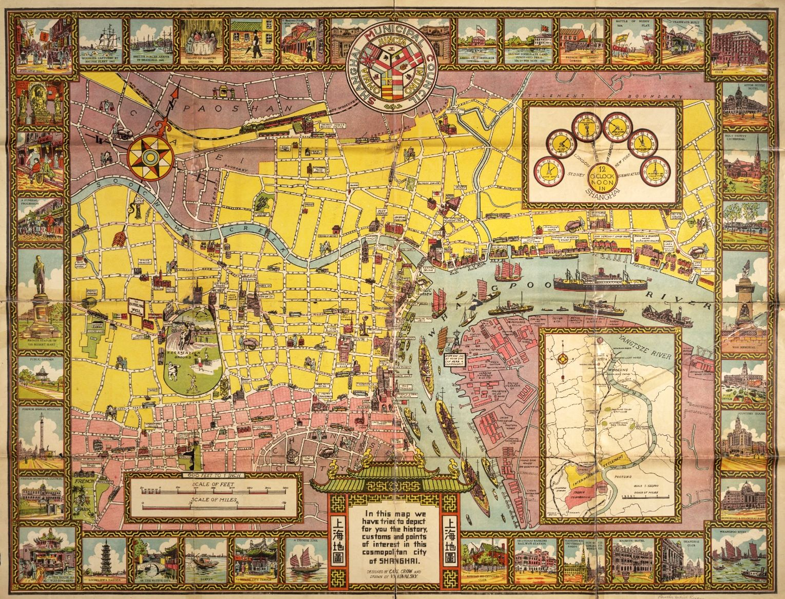 Crow 1935 Pictorial Map Shanghai City China Framed Wall Art Poster