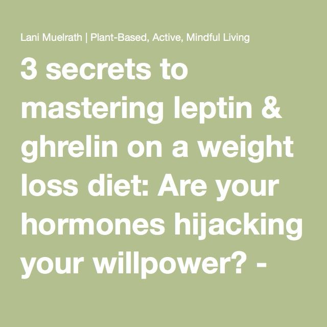 leptin supplement and weight loss