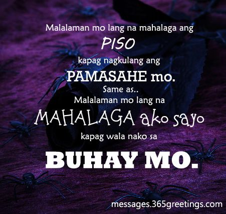 Sad Tagalog Love Quotes Projects To Try Pinterest Tagalog Love