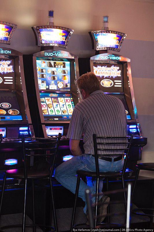 Игровые автоматы фото приколы мартин скорсезе казино смотреть онлайн в хорошем качестве