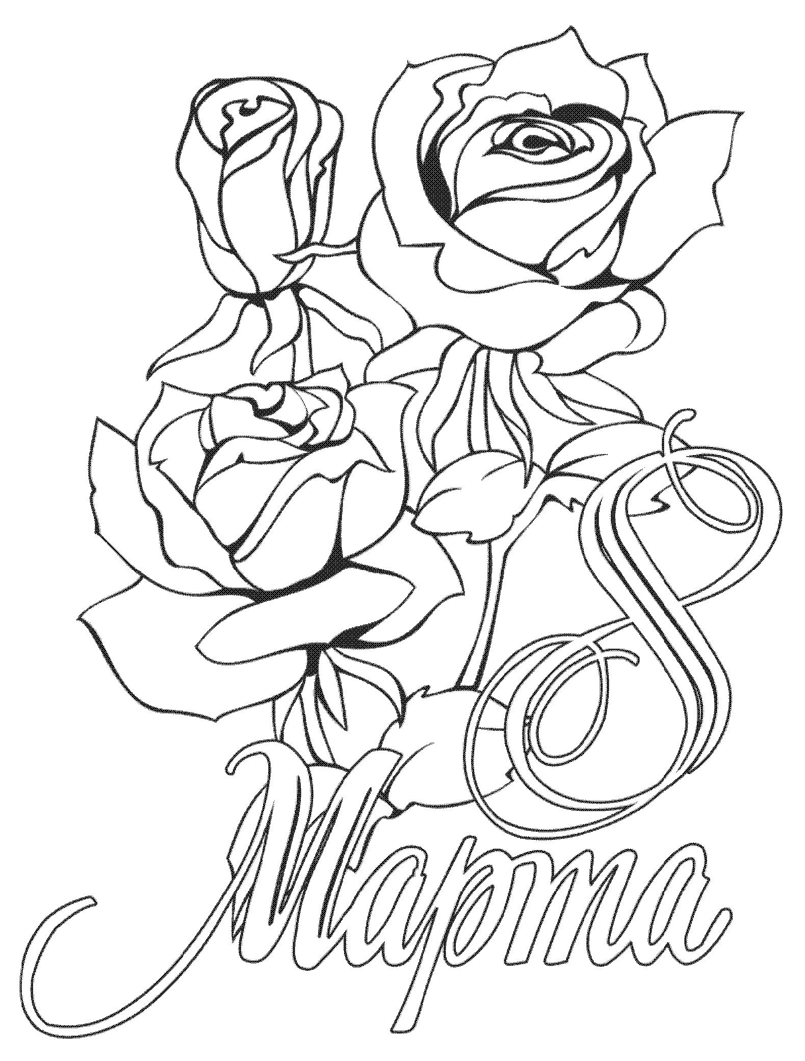 Нарисовать открытку с 8 марта маме