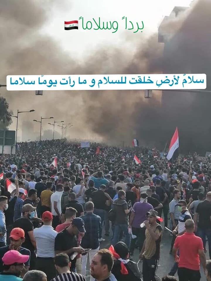Save The Iraqi People Iraqi People Love U Mom Wise Words Quotes
