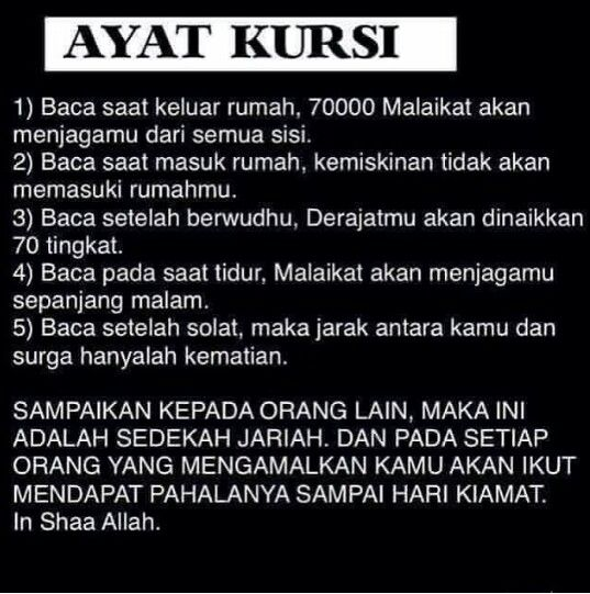 Image result for ayat kursi