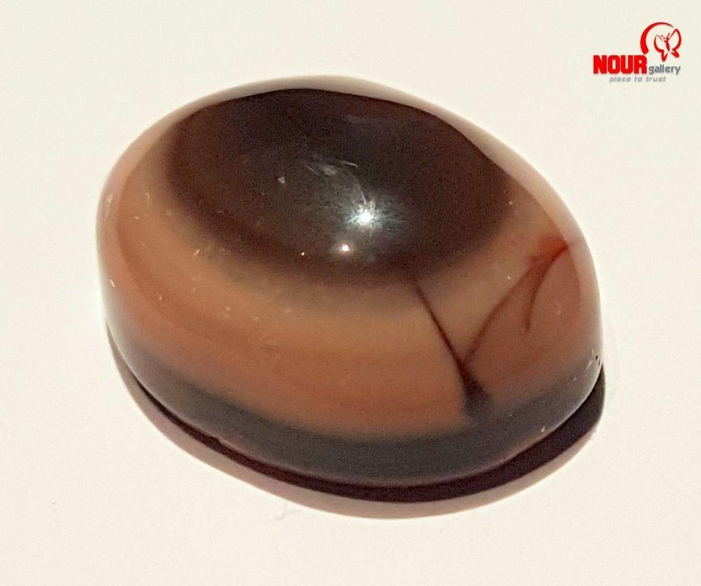 Rare Natural Authentic Stone Yemeni Agate Aqeeq Yemen عقيق يمنى سليمانى Price Us 109 99 Or Best Offer Authentic Stone Cosmic Wonder Stone