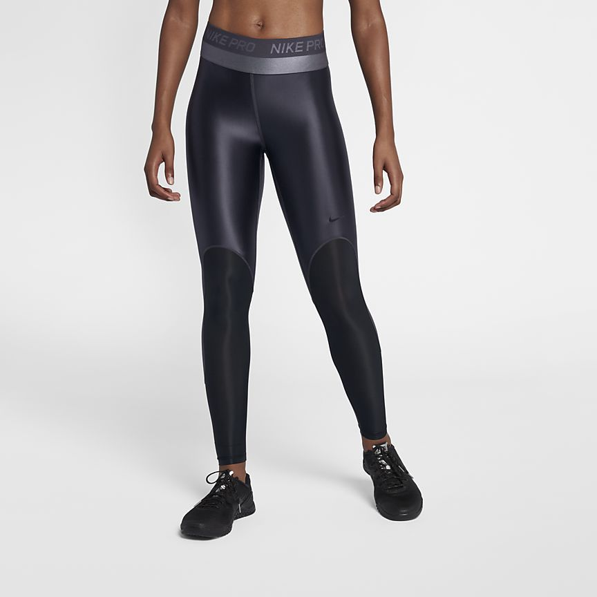 new concept top-rated official nice shoes Nike Pro HyperCool Women's Training Tights | *$NIKE ...