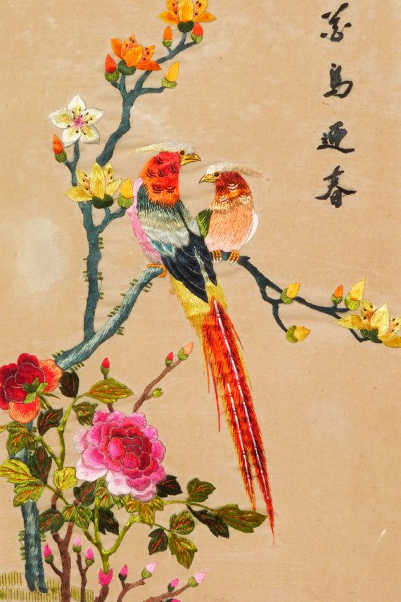 Vintage Japanese Silk Embroidered Birds Painting Asian Artwork