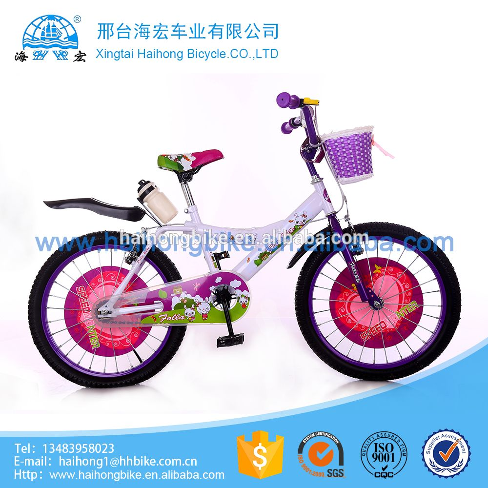 New Kids Bikes Children Bicycle Bicicleta Baby Bycicle