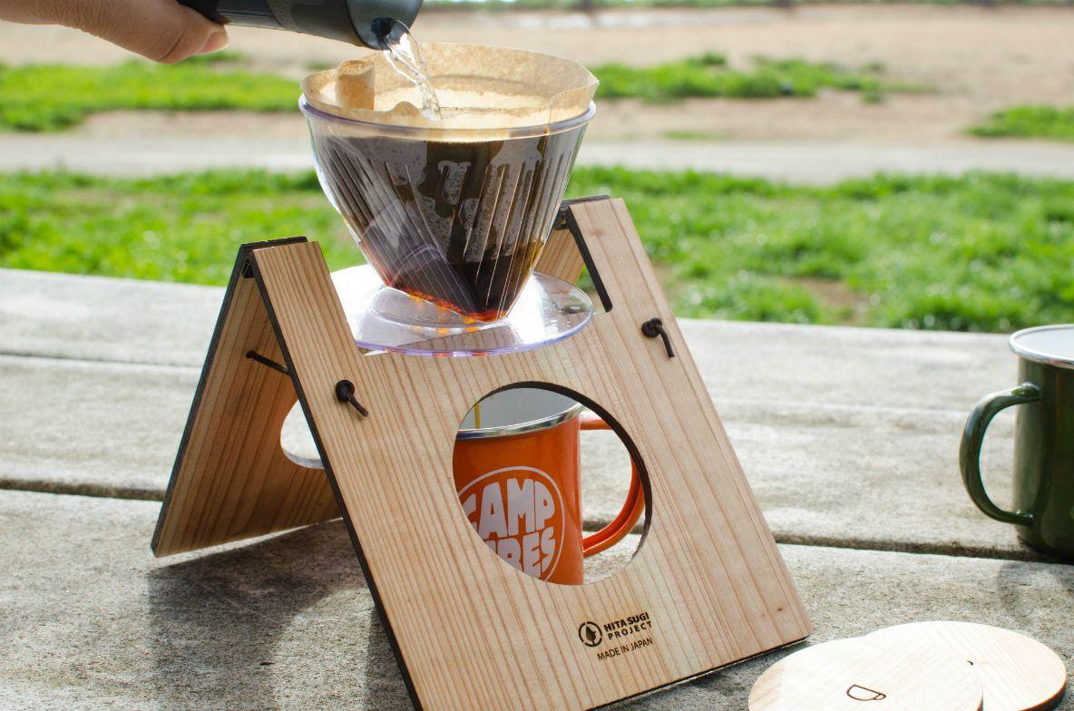 アウトドアでも活躍 大分の日田杉で作られた折り畳みドリッパースタンド Roomie ルーミー アウトドア コーヒー キャンプコーヒー ドリッパースタンド