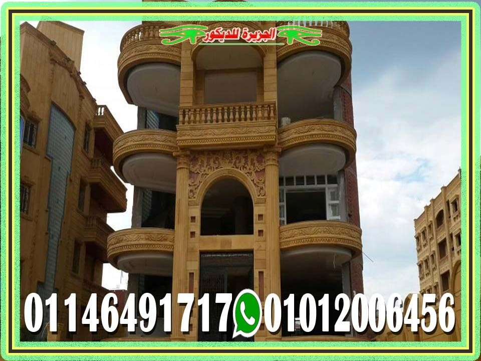 انواع الحجر الهاشمى فى مصر واسعاره 01012006456 Leaning Tower Landmarks Leaning Tower Of Pisa