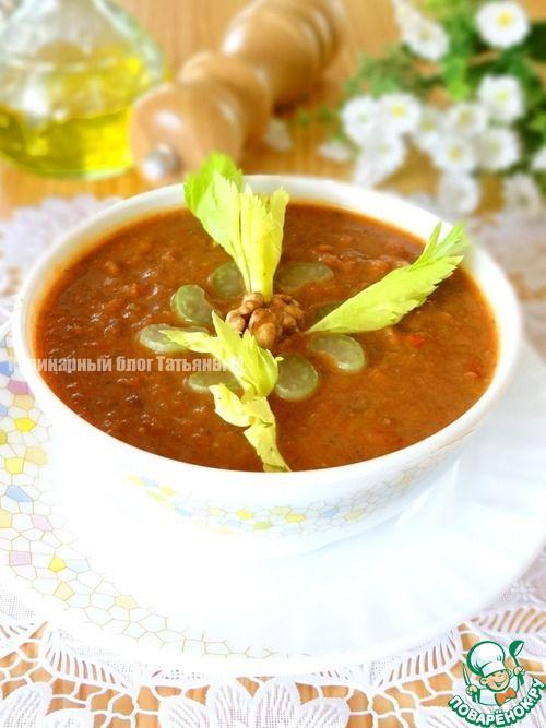 Густой суп с чечевицей и грецким орехом (с изображениями ...