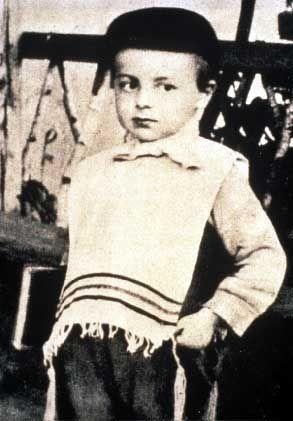 Ukraine Early 20 C Unknown Shtetl Child Jewish Heritage