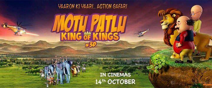 Motu Patlu: King Of Kings (2016) Hindi Full Movie Watch Online Free