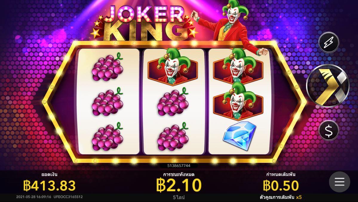 Joker King เกมสล็อตค่าย IPT Next Spin Slots สล็อตออนไลน์ สล็อต ในปี 2021