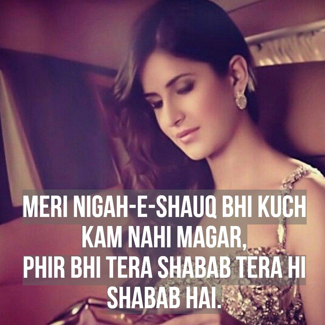 Hindi shayari   Katrina kaif, Katrina, Indian celebrities