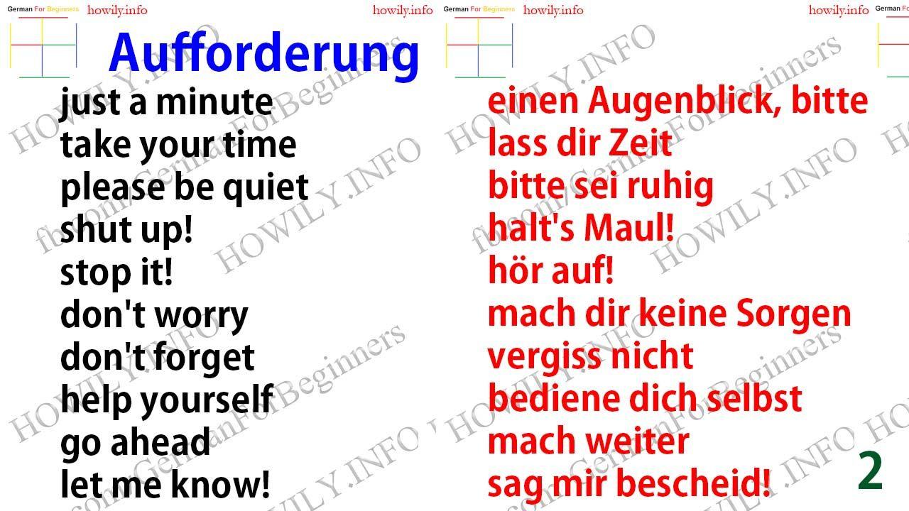 Requesting deutsch