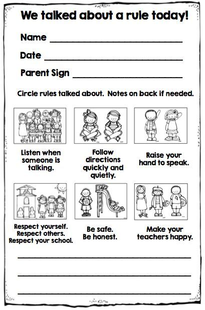 Kindergarten Behavior Calendar : Why i took my behavior chart off wall classroom