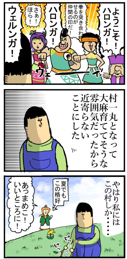 ブログ ニート mm