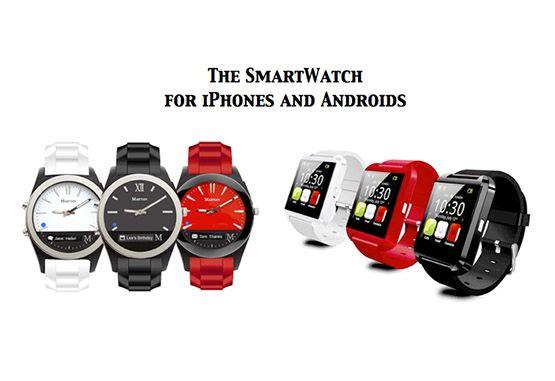 Mega Morning Deals Smart Watch Sweepstakes Samsung Gear Watch
