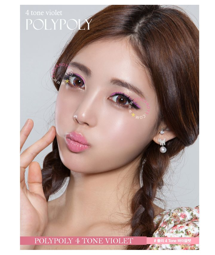 Violet Circle Lenses, Purple Colored Contacts, Cosmetic Colored Contact Lens, Fashion Contact Lenses, Unique Novelty Contact Lenses. #circlelens #circlelenses #colorcontacts #eyecandys