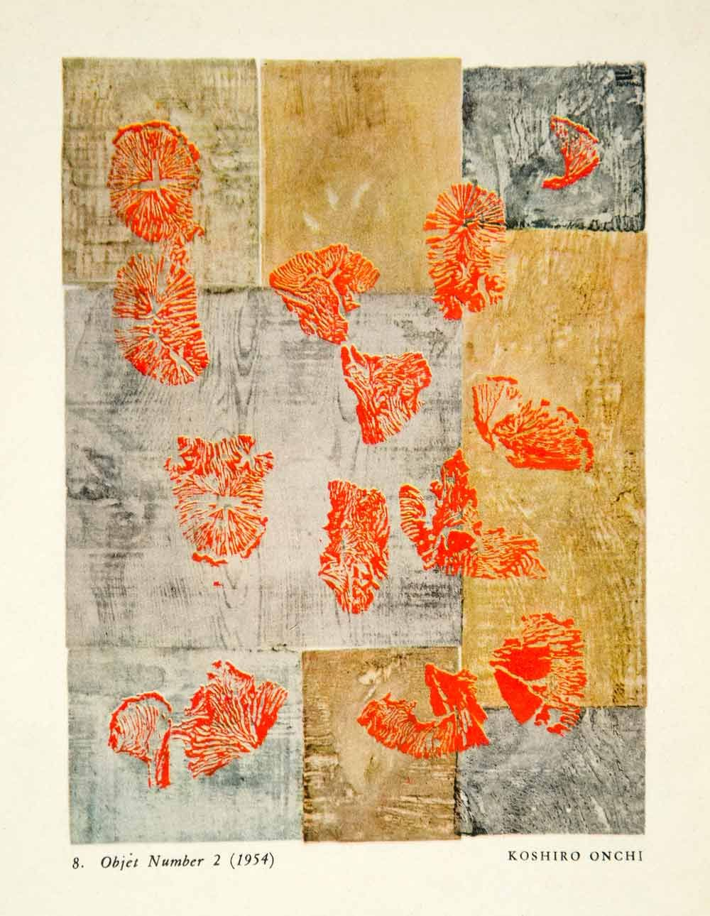1956 Photolithograph Japanese Art Koshiro Onchi Object Number 2 Red Brown Grey